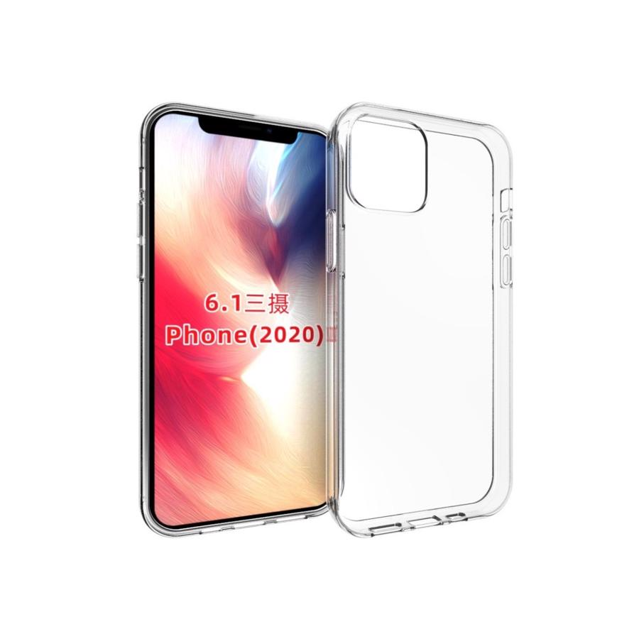 iPhone 12 Pro TPU Cover Clear